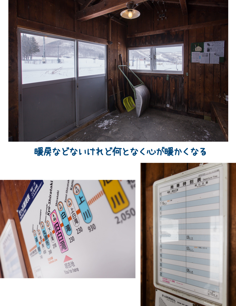 160307_017okoko