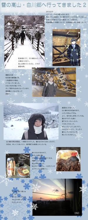 Blog2_3