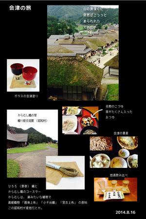 2014blog_2